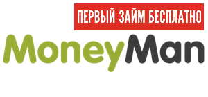 moneyman logo 0