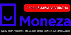 moneza makro logo