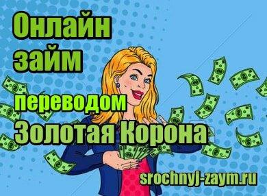 кредит телевизоров в москве