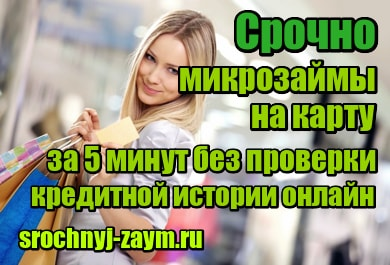 Хоум кредит банк официальный сайт телефон горячей линии бесплатный архангельск