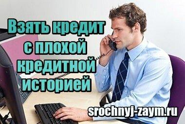 занять деньги в долг у частного лица под расписку в москве без залога отзывы