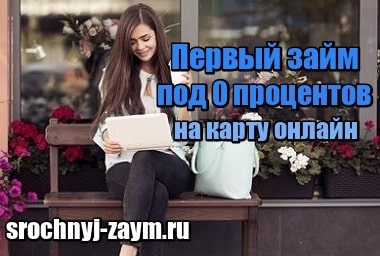 деньги кредит банки список литературы 2020 гост