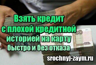 Оплатить теле2 с банковской карты без комиссии через интернет онлайн