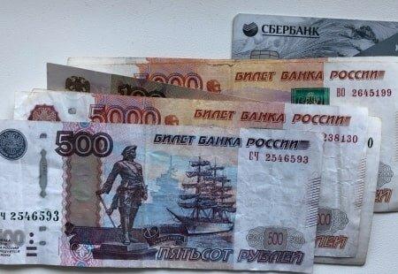 банки смоленска кредиты